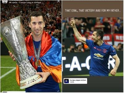 FOTO - Mkhitaryan ricorda il trionfo in Europa League con lo United: